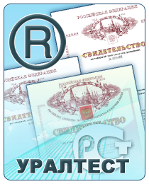 Товарный знак и сертификация качества продукции