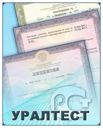 Лицензия на реставрационные работы