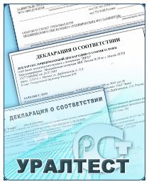 Декларация о соответствии техрегламенту