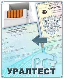 Перевод табака с сертификации ГОСТ Р на сертификацию по ТР
